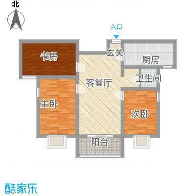 鼎盛・帕堤欧17.40㎡W户型3室2厅1卫1厨