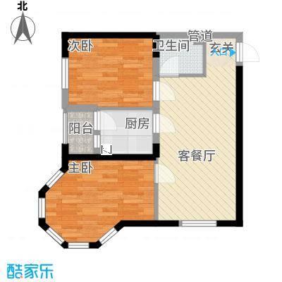 翔凤山水国际71.77㎡1#b户型2室2厅1卫1厨