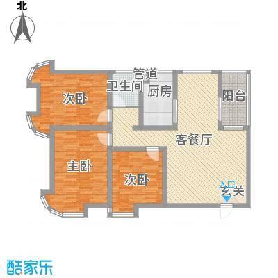 澜湾盛景137.42㎡A区3#A户型