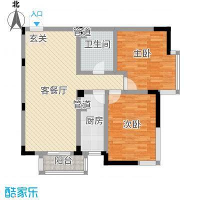 教授花园IV期碧山临海户型2室2厅1卫1厨