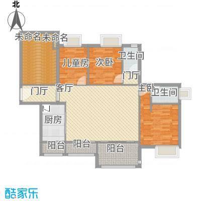 126方906户型三室两厅