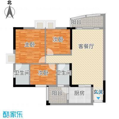财富名门124.00㎡C栋9号楼户型3室2厅2卫1厨