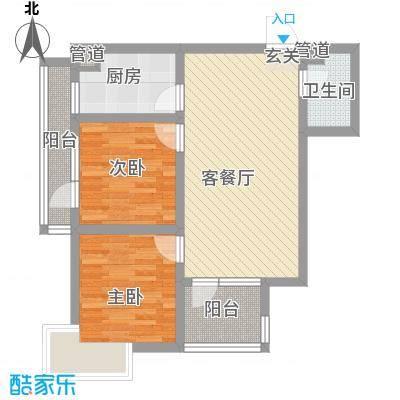 钓鱼台三号院83.17㎡户型2室2厅1卫
