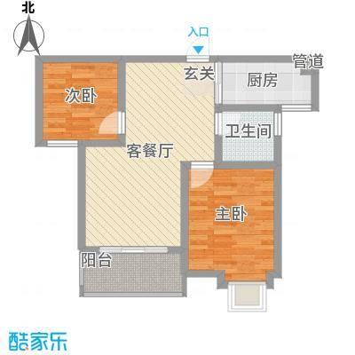 东方福郡77.00㎡5#楼C2户型2室2厅1卫1厨