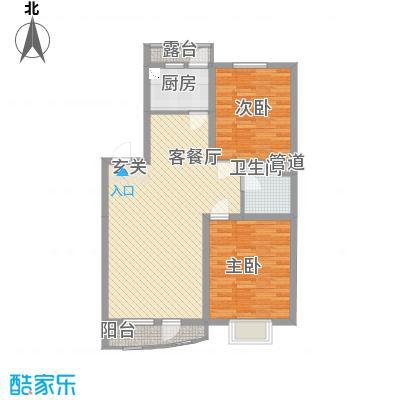 利源帝景-户型2室2厅1卫1厨
