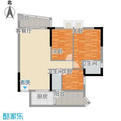 财富名门124.00㎡C栋7号楼户型3室2厅2卫1厨