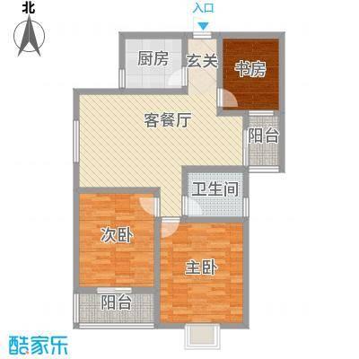 鼎盛・帕堤欧111.65㎡Q户型3室2厅1卫1厨