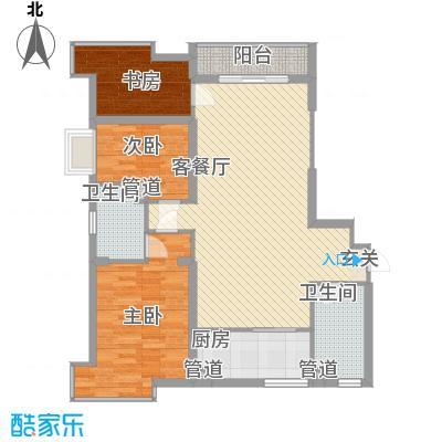 宏祥盛世134.81㎡2#楼E户型3室2厅2卫1厨