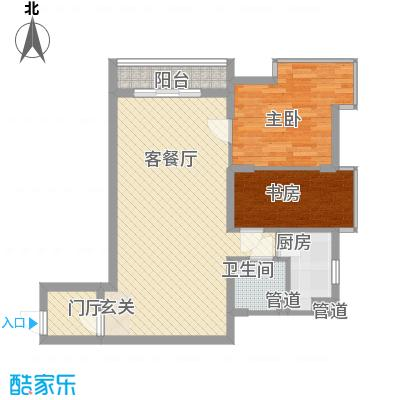 宏祥盛世7.18㎡1#楼A户型2室1厅1卫1厨