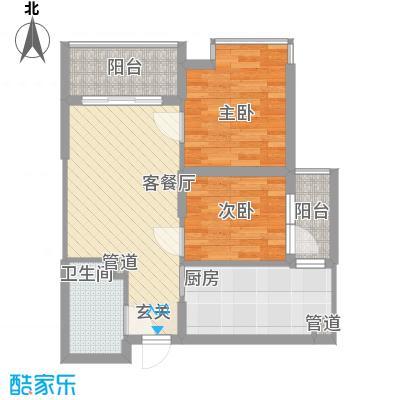 宏祥盛世66.18㎡2#楼B户型2室1厅1卫1厨