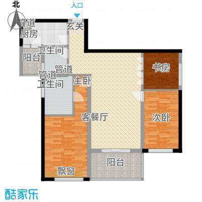 莱蒙时代134.00㎡户型3室2厅2卫1厨