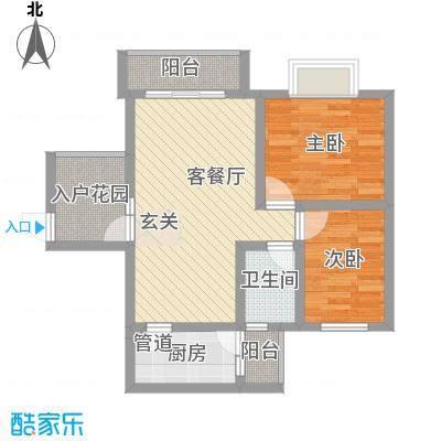 富临晶蓝湖77.40㎡户型