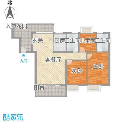 锦绣豪庭132.22㎡D1户型3室2厅2卫1厨