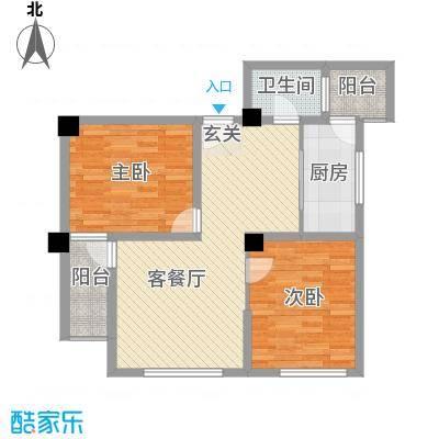 天悦国际公寓86.32㎡A户型2室2厅1卫