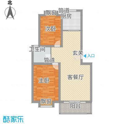 海信盈城6户型2室2厅1卫