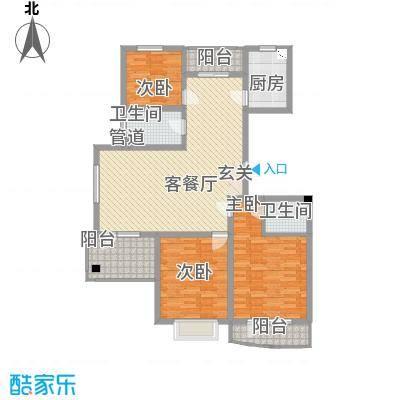 利源帝景13.00㎡-户型3室2厅1卫1厨