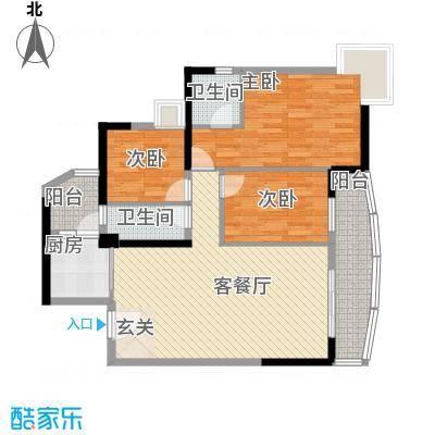 财富名门121.00㎡C栋1号房户型3室2厅2卫1厨