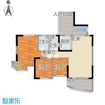 碧桂园・东江凤凰城C户型3室2厅