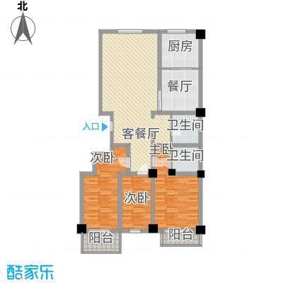 陵川信合苑136.76㎡B型户型3室2厅2卫-副本