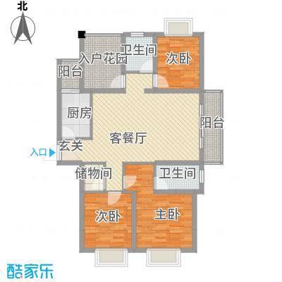 创森财富中心118.20㎡C2户型3室2厅2卫1厨