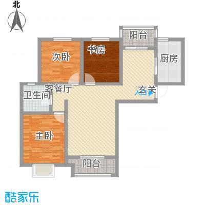 鼎泰・观澜116.00㎡A户型