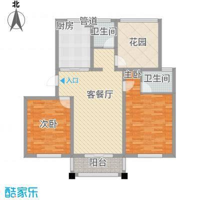 华夏名都122.52㎡华夏名都户型图U户型3室2厅2卫户型3室2厅2卫-副本