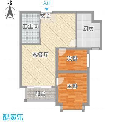 东森总部商务广场户型2室
