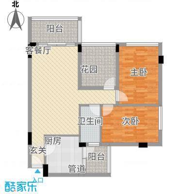 乾城美景78.76㎡6栋1、2单元01、0户型2室2厅1卫1厨