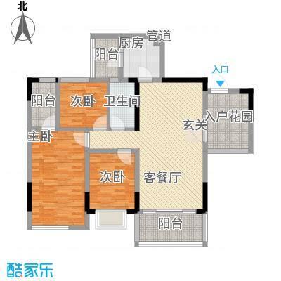 乾城美景85.14㎡12/13栋0户型3室2厅2卫1厨