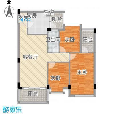 乾城美景84.63㎡6栋1单元03、2单元0户型3室2厅1卫1厨