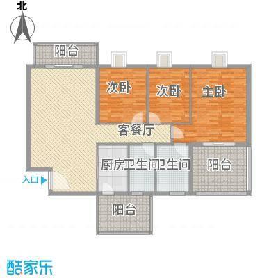 海逸长洲恋海园174.00㎡3面积17400m户型-副本