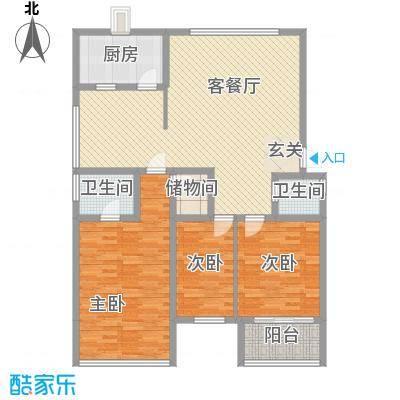 金利苑122.37㎡C型户型3室2厅2卫1厨