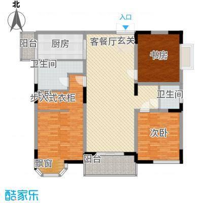 印湖山庄13.86㎡H户型3室2厅2卫1厨