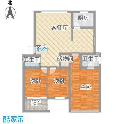 金利苑117.18㎡D型户型3室2厅2卫1厨