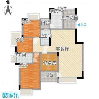 水木清晖园135.66㎡1、2栋0户型4室2厅2卫1厨