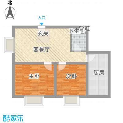 颐美会现代城81.14㎡B5户型2室2厅