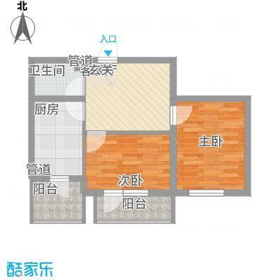 阳光书香苑54.13㎡户型2室1厅1卫