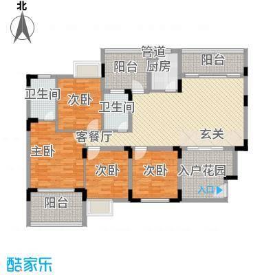 易筑121.30㎡4栋0户型4室2厅2卫1厨