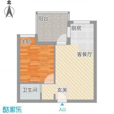 苹果城52.30㎡A3东户型1室1厅1卫1厨