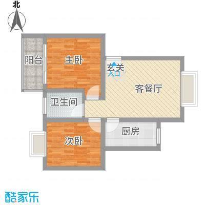 朱雀城市广场74.48㎡户型2室1厅1卫1厨