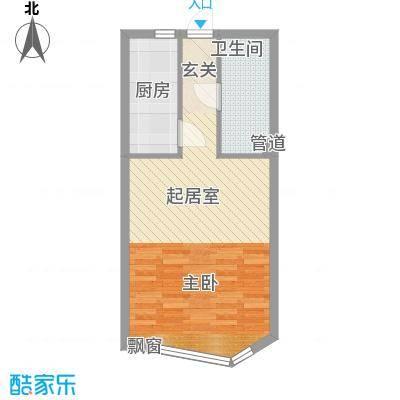 祥瑞家园4.72㎡购物中心户型1室1卫