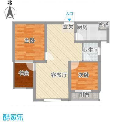 永新苑・西区8.30㎡1#-7#A7户型3室2厅1卫1厨-副本