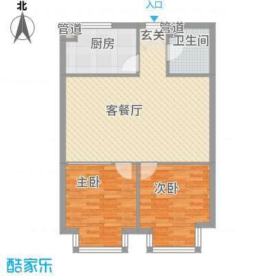 美美公寓85.54㎡B户型2室2厅1卫1厨