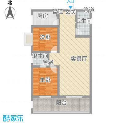 甲壳虫公寓1.27㎡H户型2室2厅2卫1厨