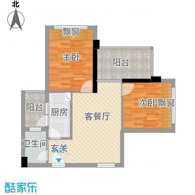 丽景源68.78㎡G户型2室2厅1卫