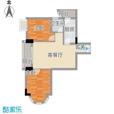 方凯华庭75.18㎡B-D单元户型2室2厅1卫1厨