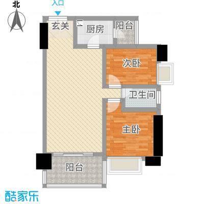 亿海湾83.00㎡1栋6-14层h户型2室2厅1卫1厨