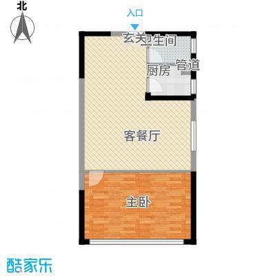 人瑞潇湘国际83.32㎡一期d户型1室2厅1卫