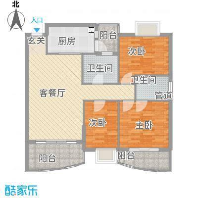 金穗东苑117.32㎡A栋0户型3室2厅2卫1厨