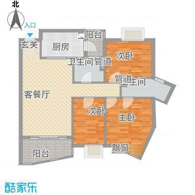金穗东苑117.00㎡户型